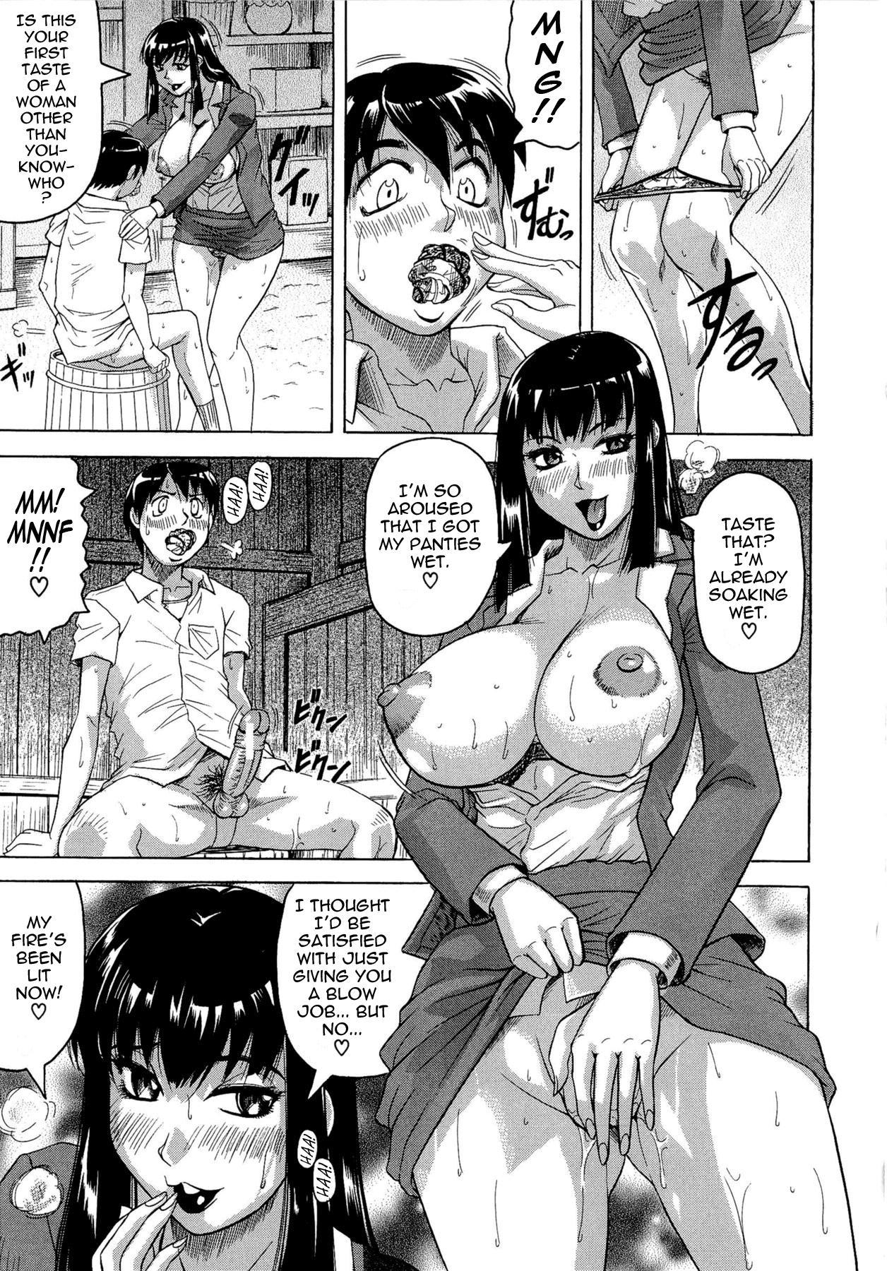 [Jamming] Koibito ha Tonari no Oneesan (Hatsujyouki) | My Lover is the Girl Next Door [English] {Tadanohito} 86