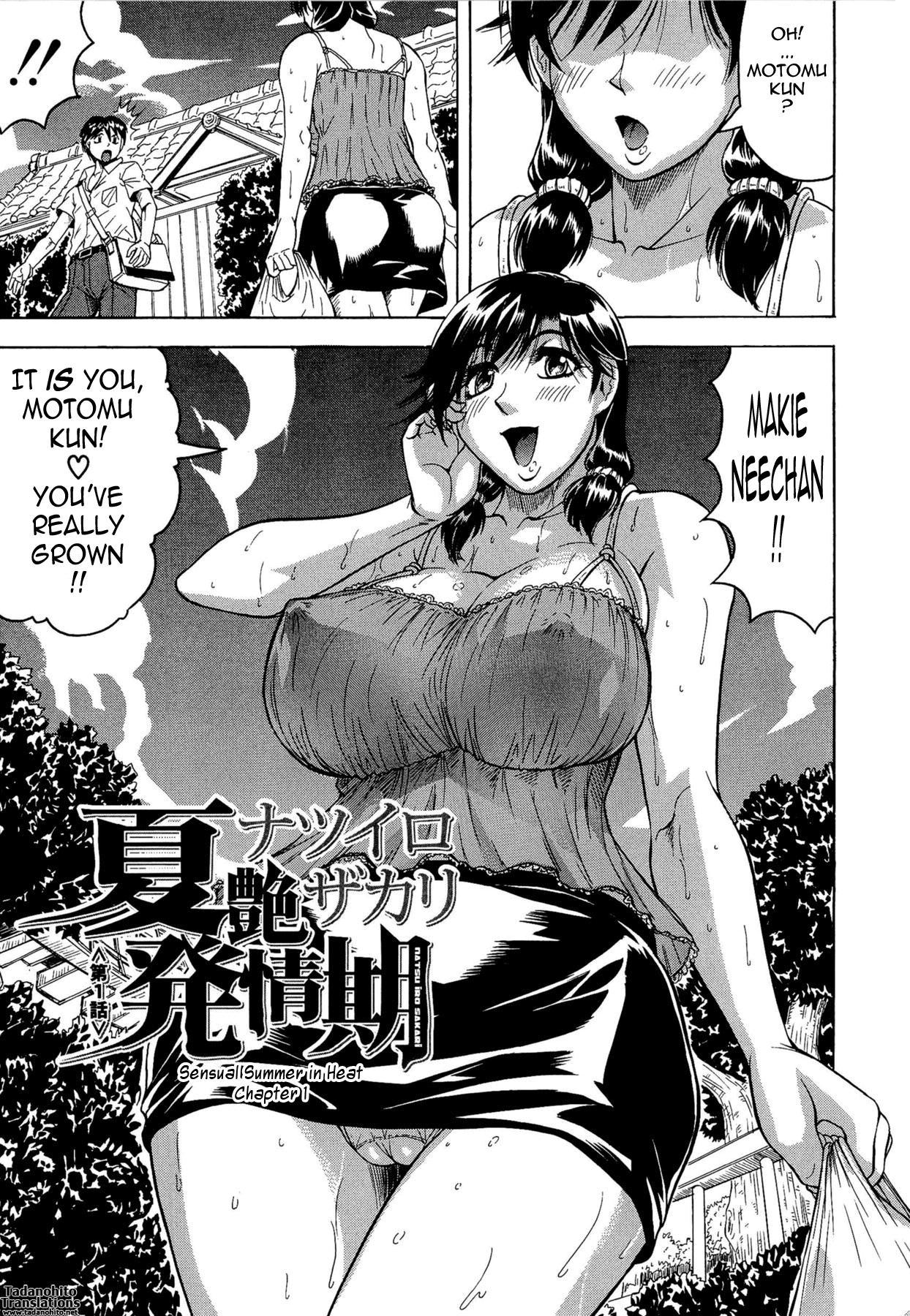 [Jamming] Koibito ha Tonari no Oneesan (Hatsujyouki) | My Lover is the Girl Next Door [English] {Tadanohito} 8