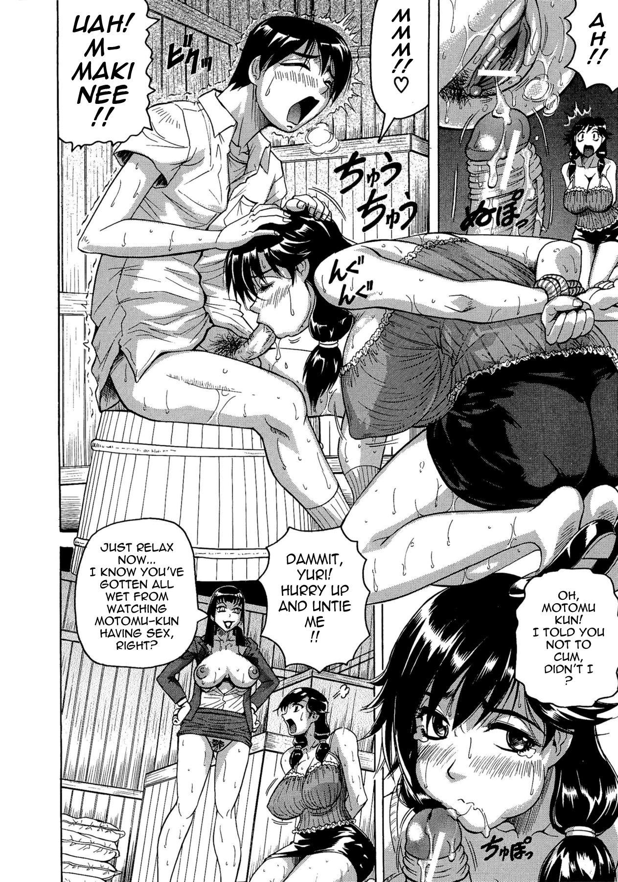 [Jamming] Koibito ha Tonari no Oneesan (Hatsujyouki) | My Lover is the Girl Next Door [English] {Tadanohito} 91
