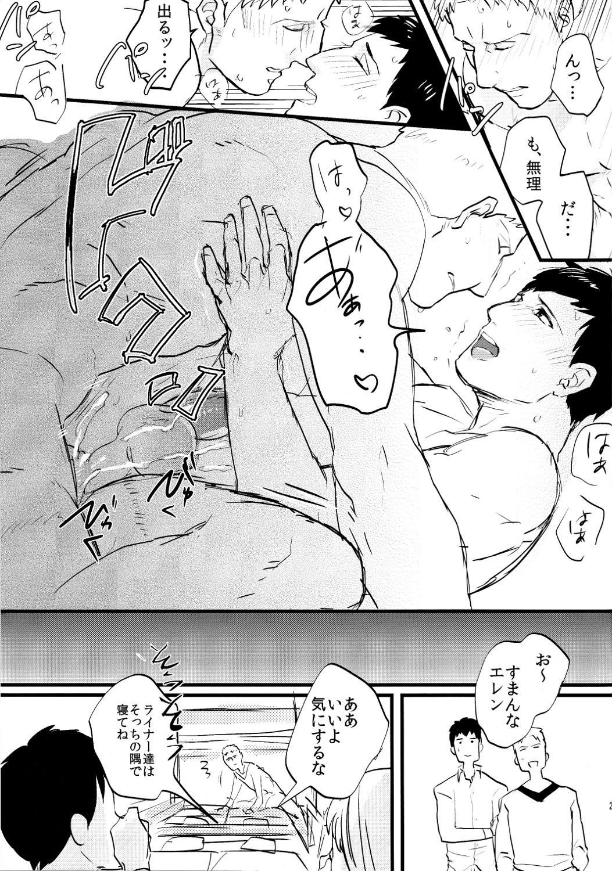 Shitataru Ase no Itteki Made 25