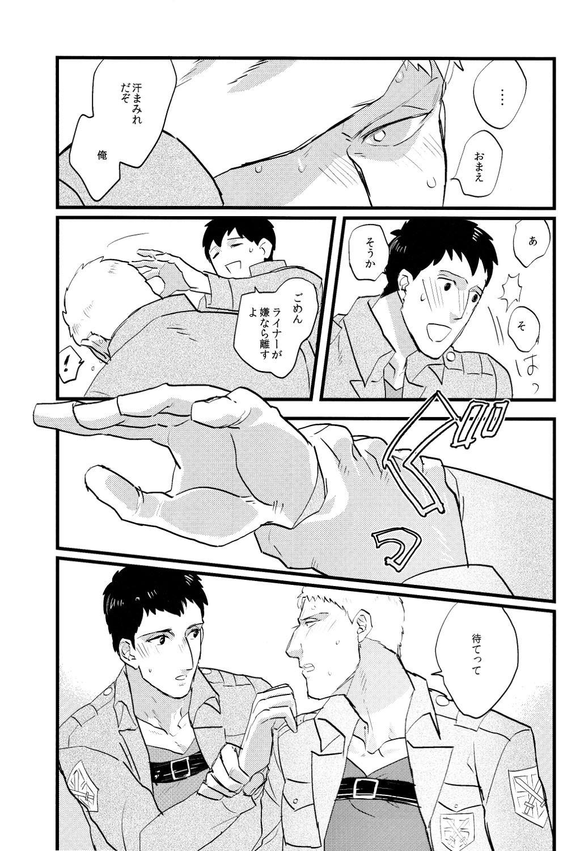 Shitataru Ase no Itteki Made 7