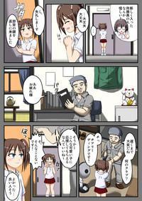 Club Gaeri no Inemuri Lesson 3