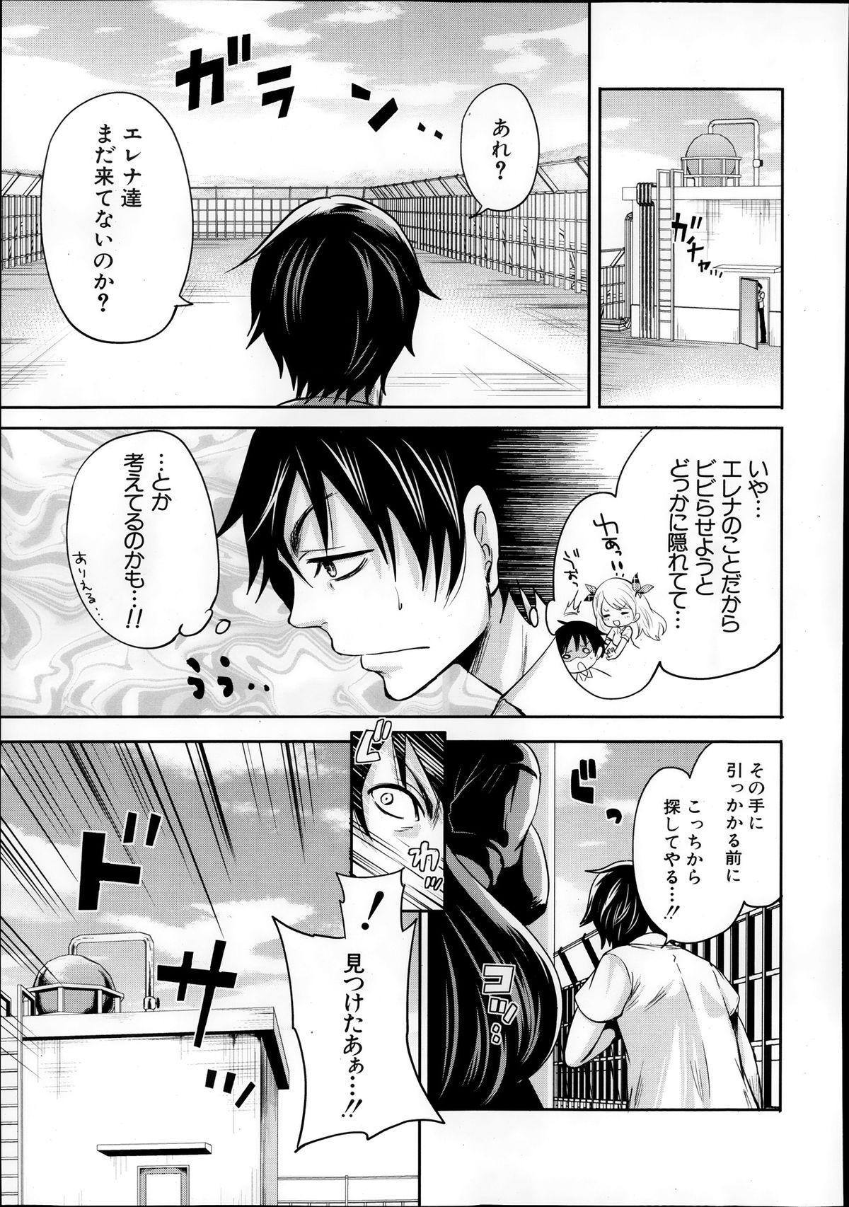 Comic Mugen Tensei 2013-12 164