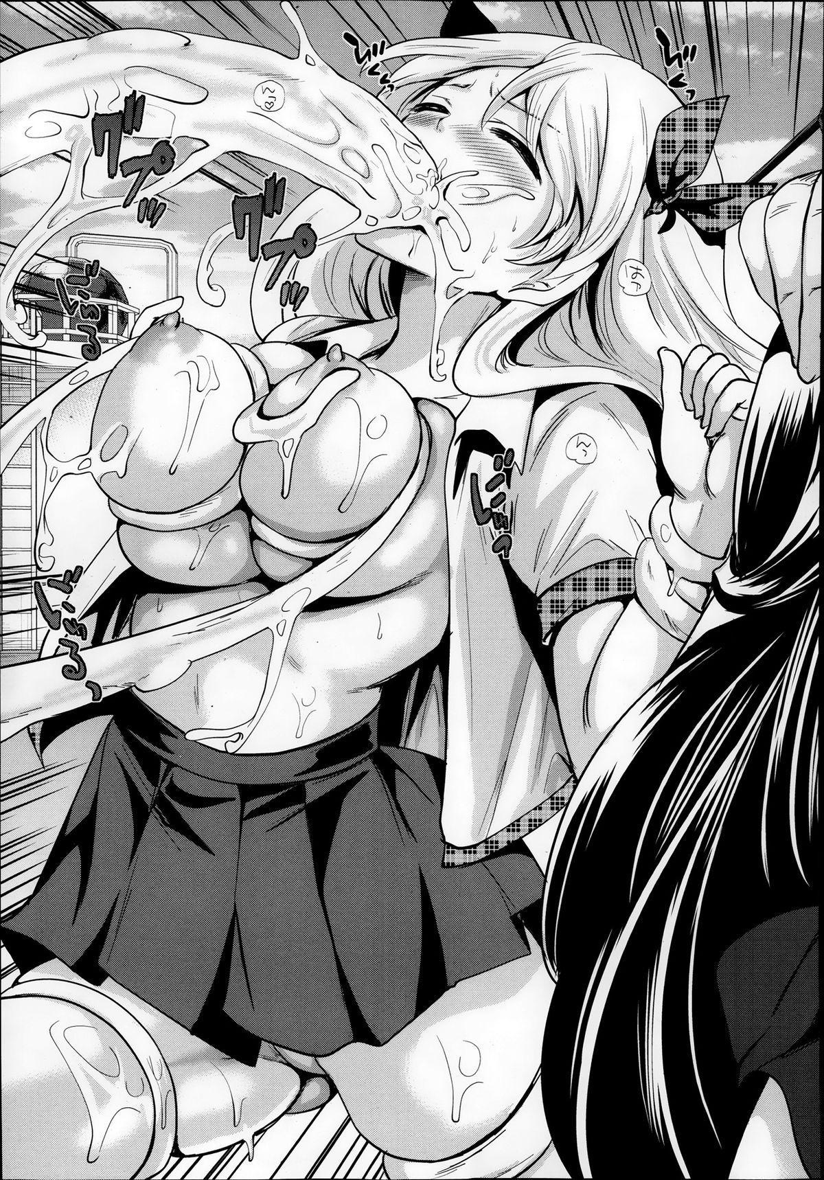 Comic Mugen Tensei 2013-12 184