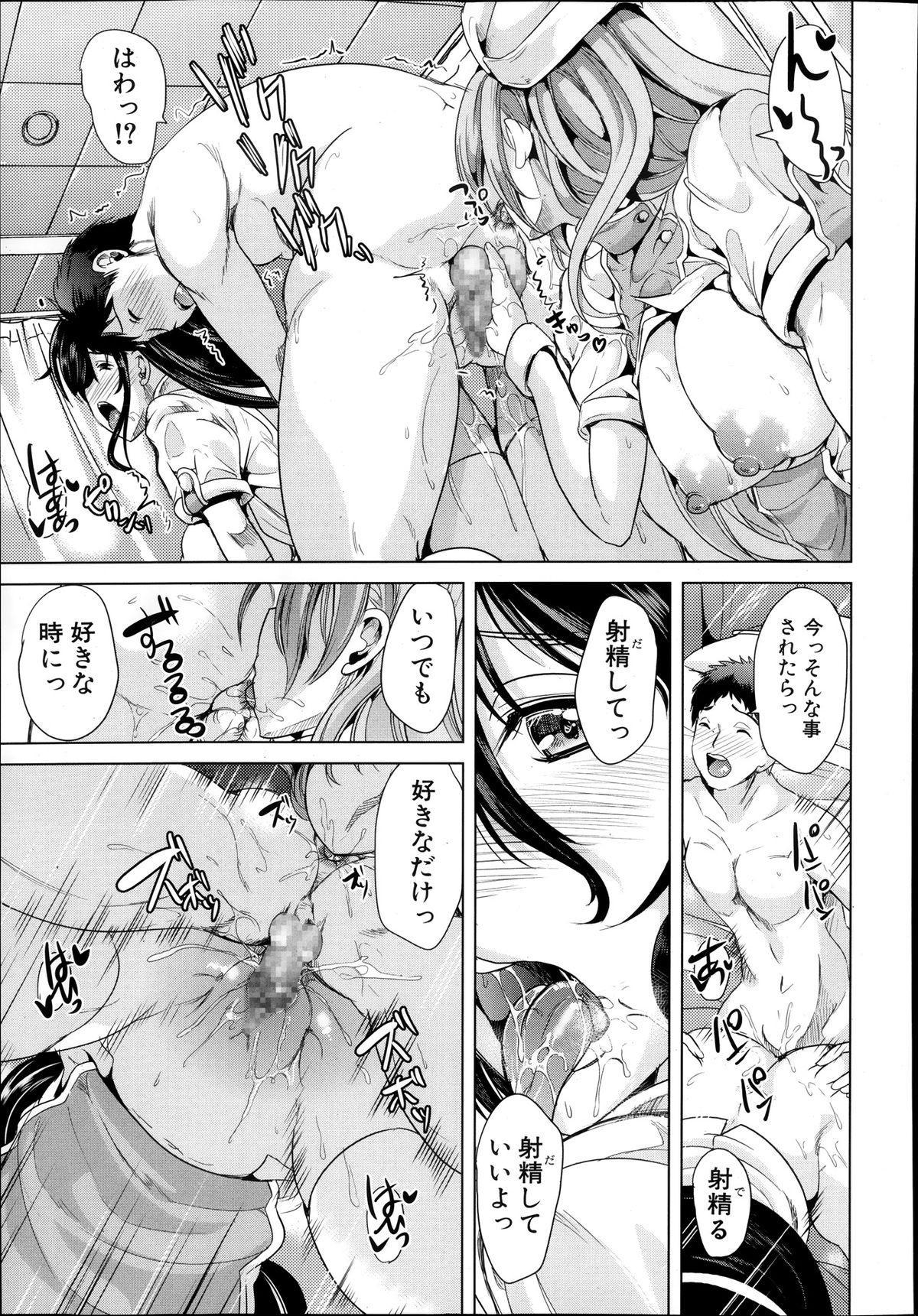 Comic Mugen Tensei 2013-12 338