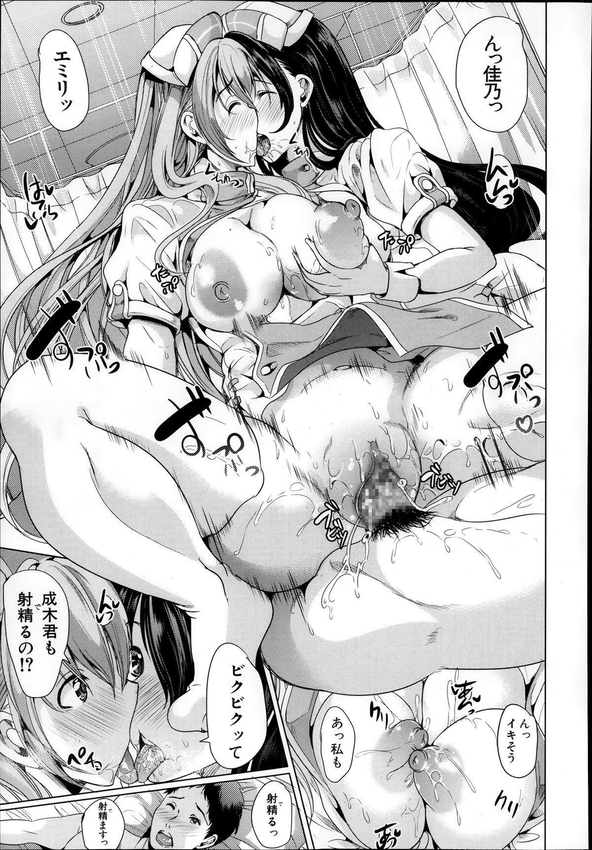 Comic Mugen Tensei 2013-12 344