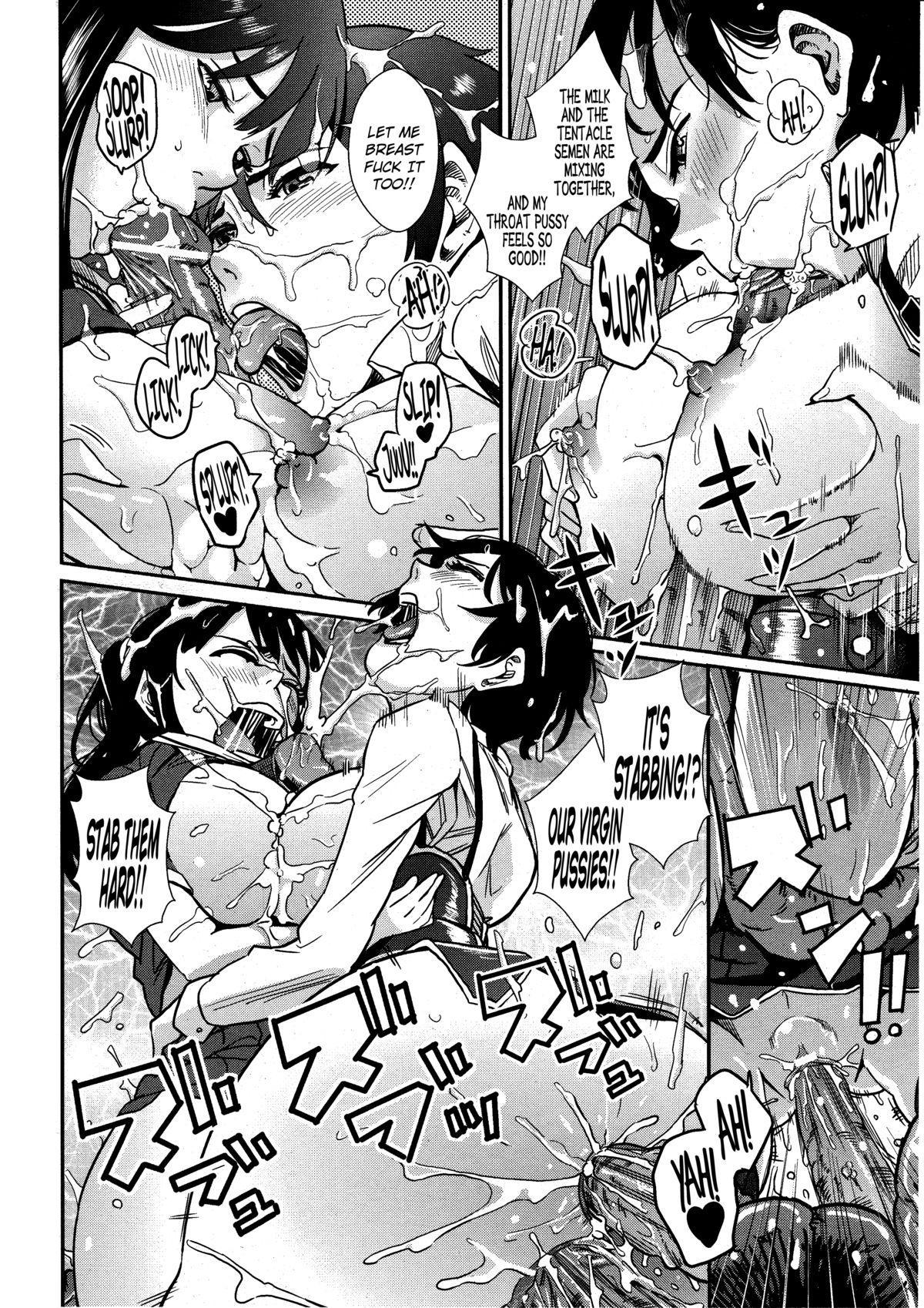 Sennyuu Onna Kyoushi Yui | Hidden Breasts Female Teacher Yui 17