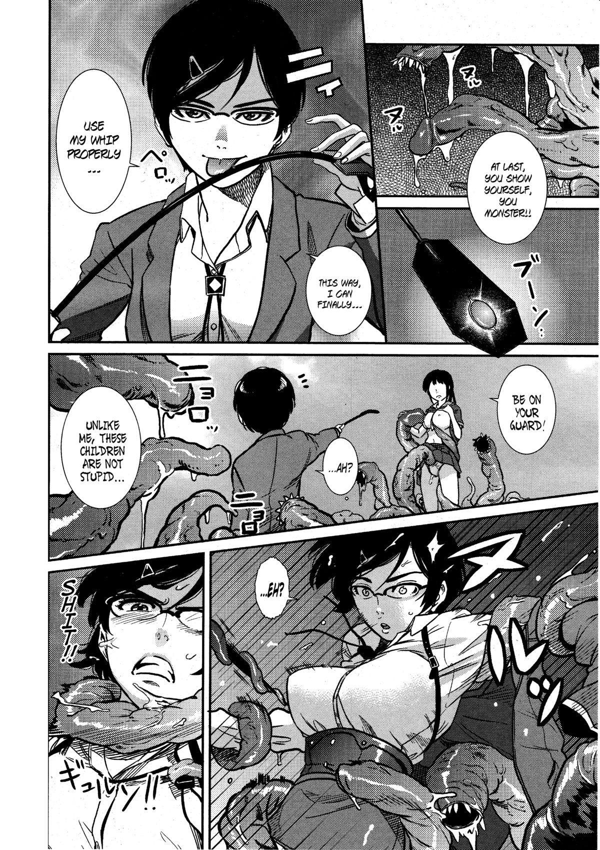 Sennyuu Onna Kyoushi Yui | Hidden Breasts Female Teacher Yui 3