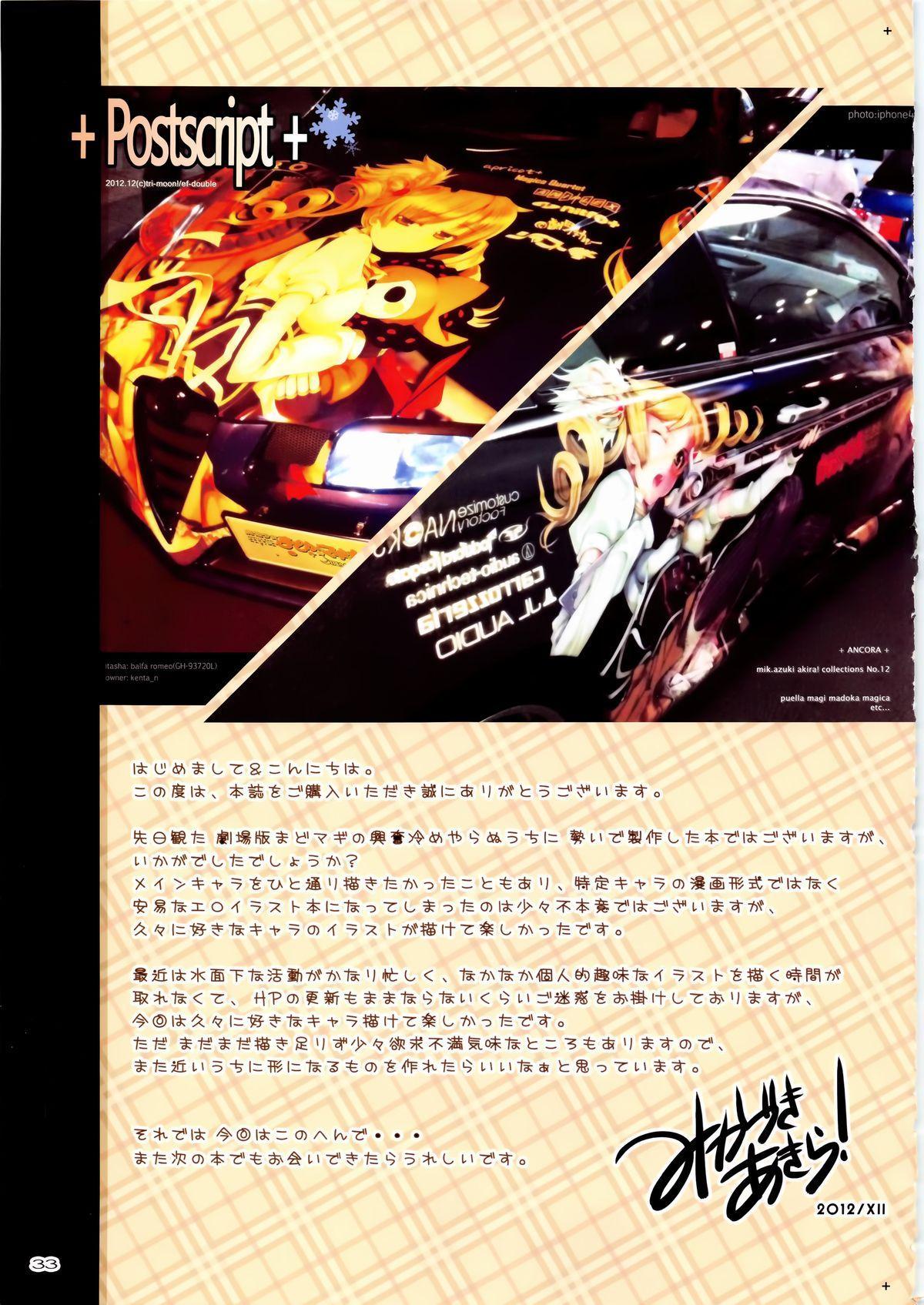 TRI-MOON! full color collection Vol.12 ANCORA 32
