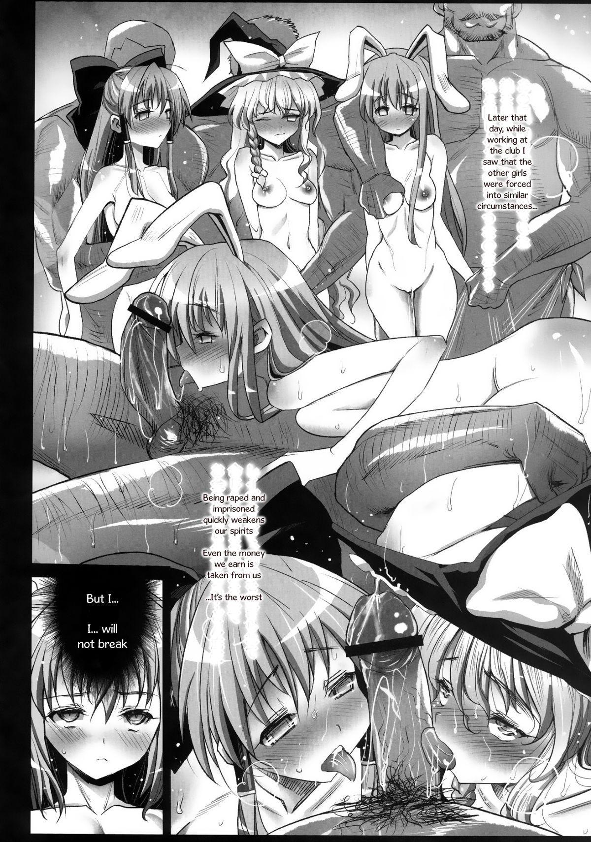 Ibara kasen, Soap ni Shizumu. | Kasen Ibaraki, Sinks into SOAP. 25