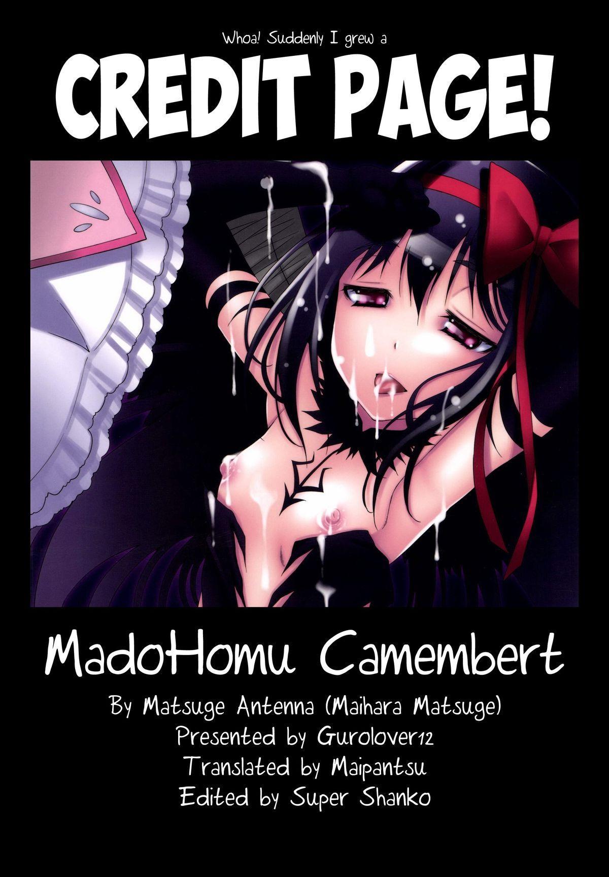 MadoHomu Camembert 32
