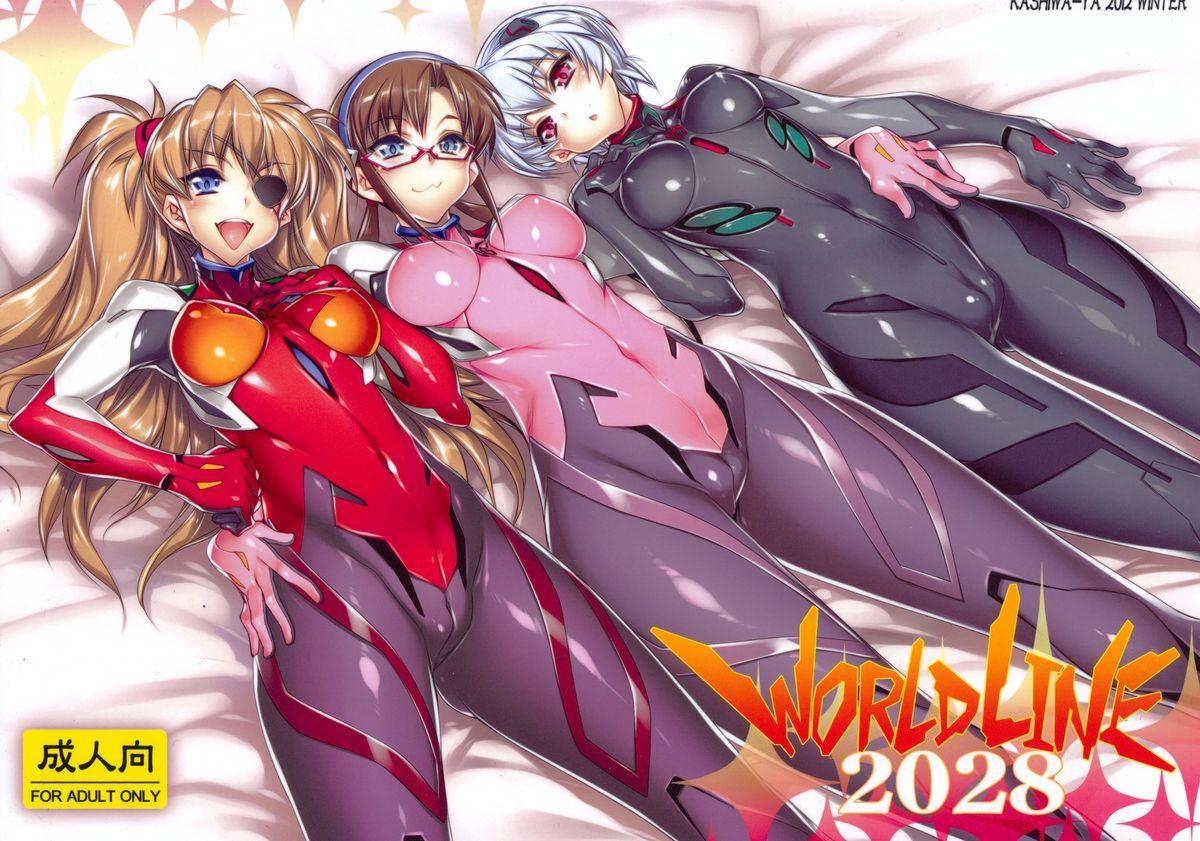 WORLD LINE 2028 0