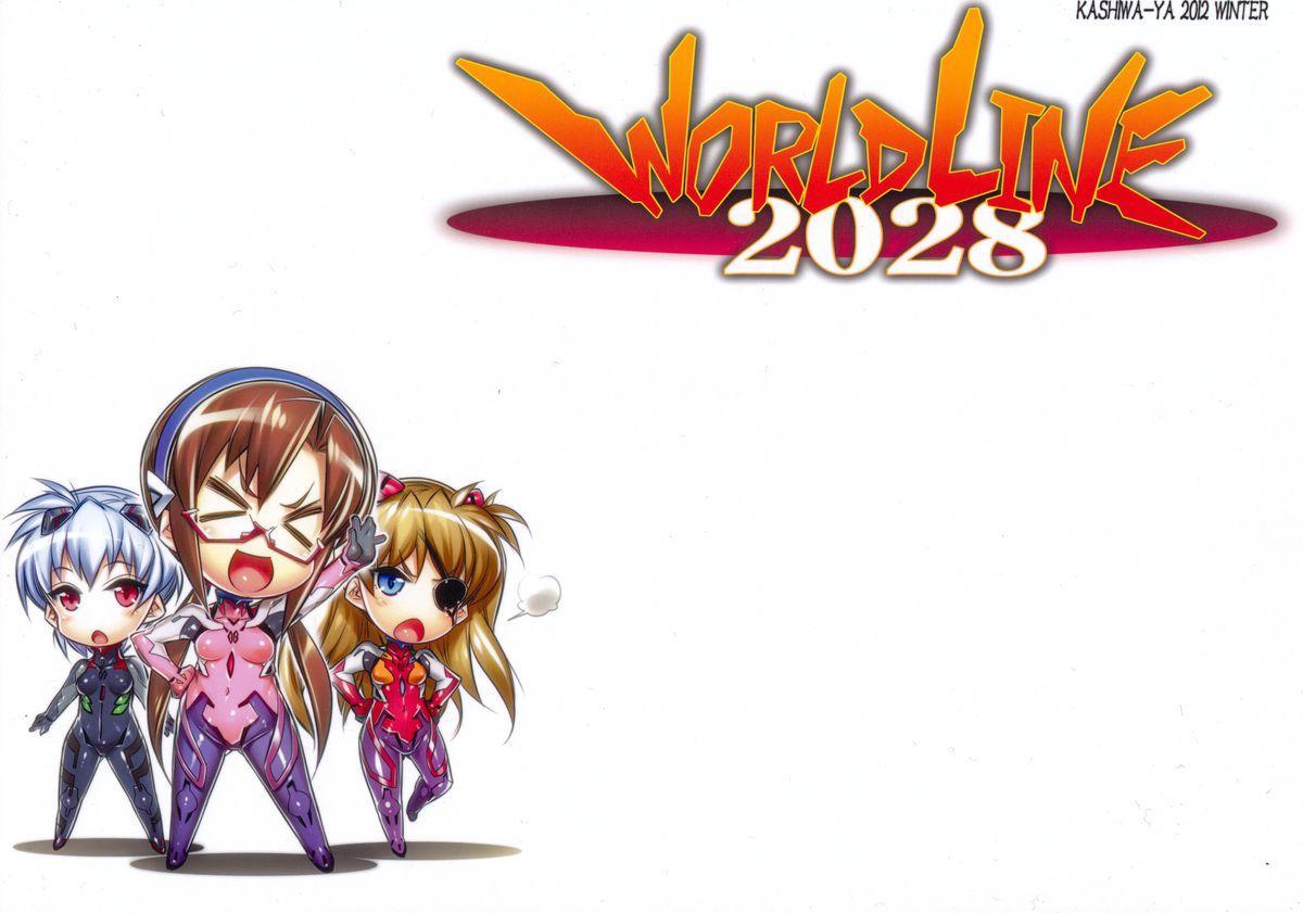 WORLD LINE 2028 1