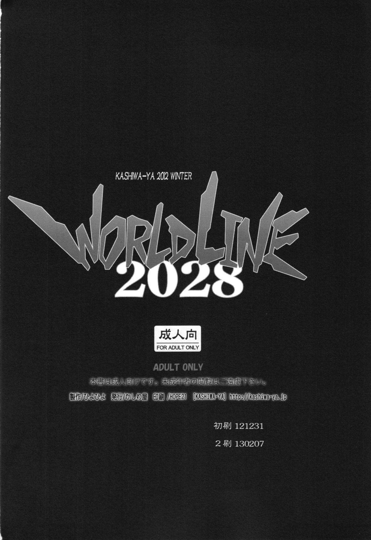 WORLD LINE 2028 19