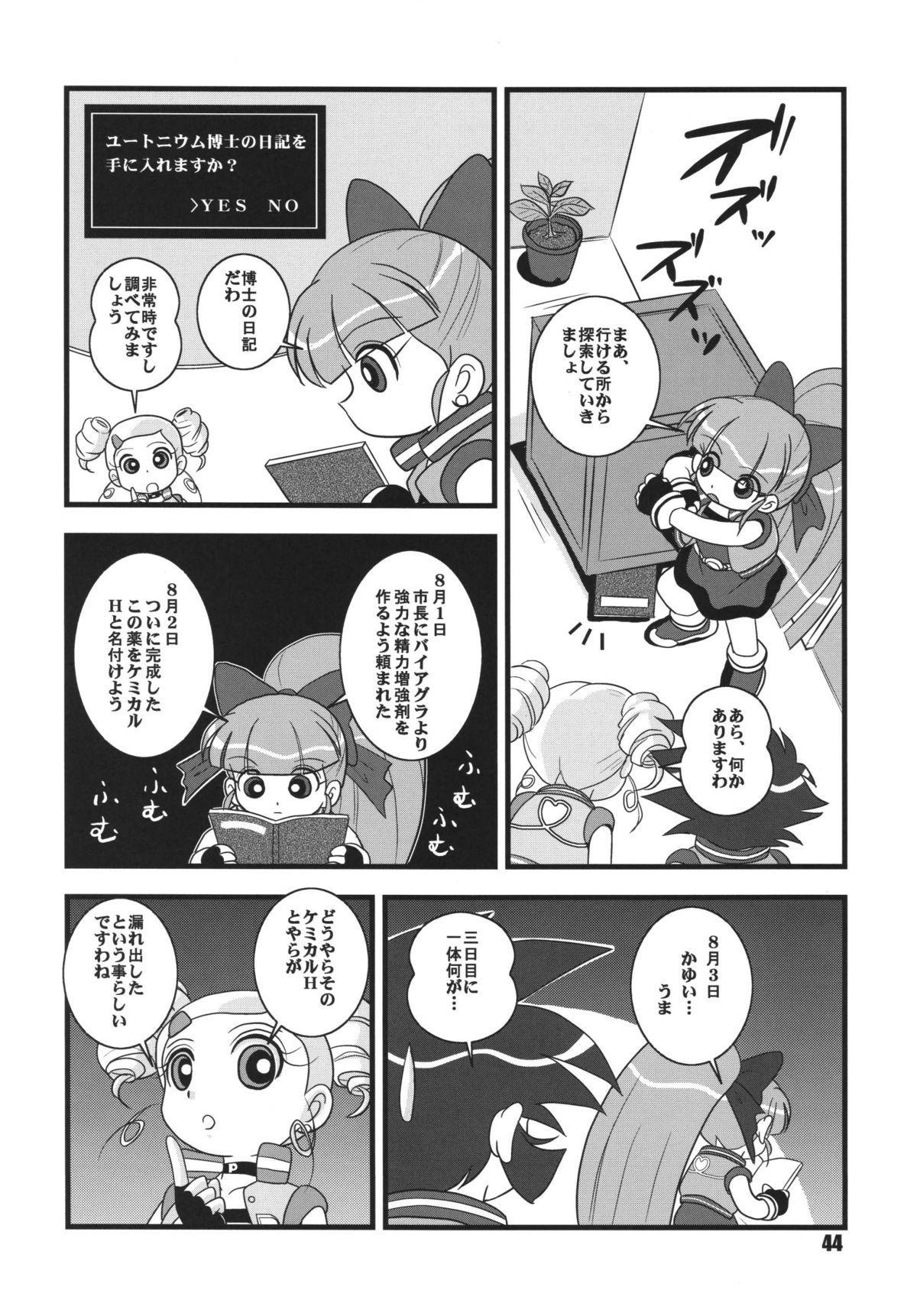 Powerpuff Spirits Z Sono 2 42