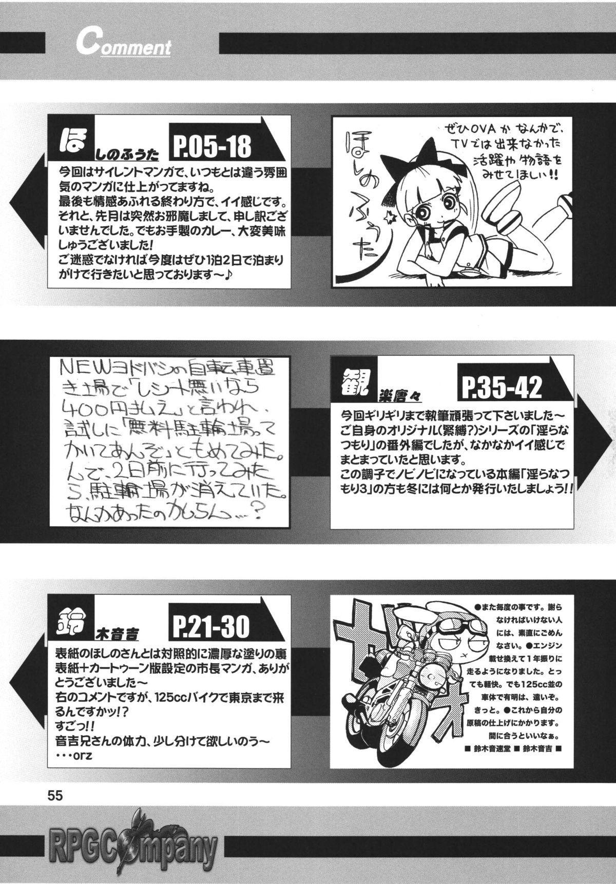 Powerpuff Spirits Z Sono 2 53