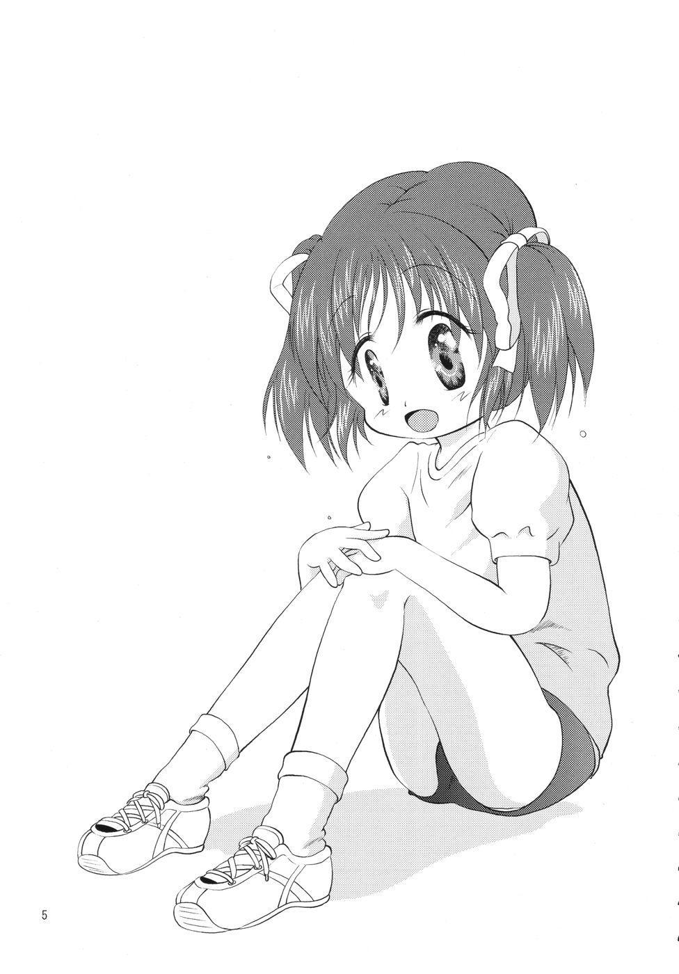 Meijoku 3