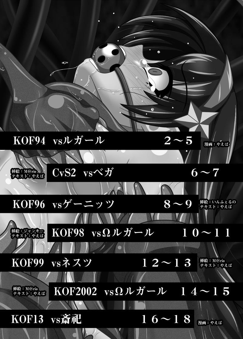 Jigoku e no Katamichi 1 Credit 1
