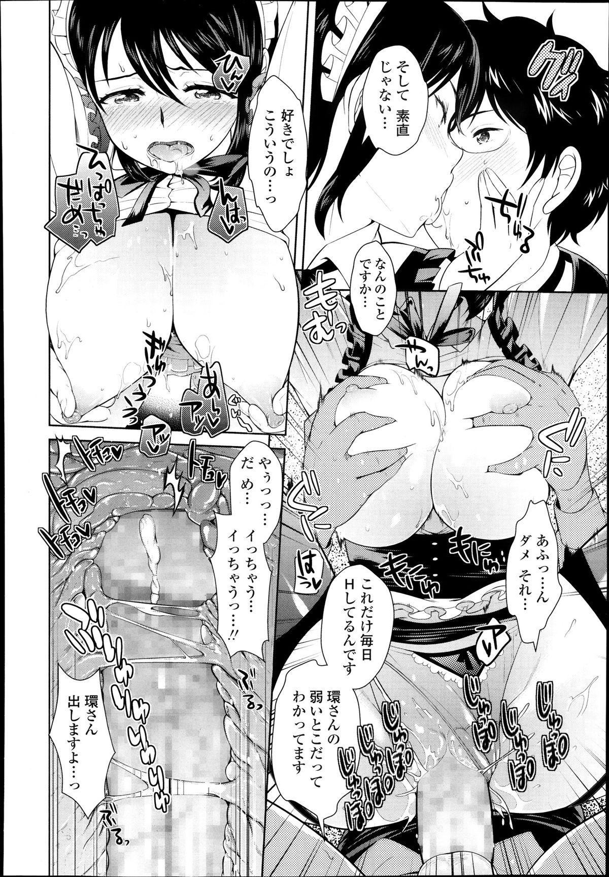 [Uesugi Kyoushirou] Matte Kudasai Ojou-sama   Yappari Suki desu, Ojou-sama 17