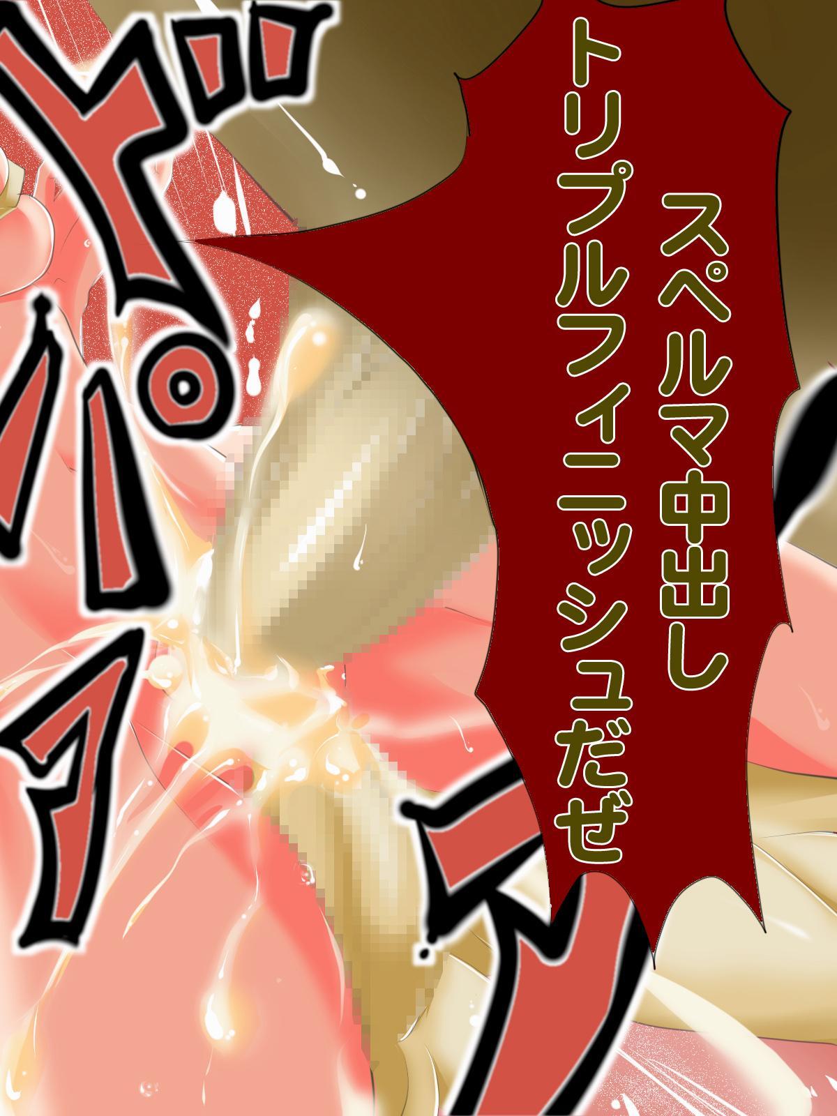Yatto no Omoi de Tsukiatta Kanojo ga, Ore no Miteiru Mae de, Furyou Domo 3 Nin ni Zenbu no Ana wo Ryoujoku Sarechau Netorare! 19