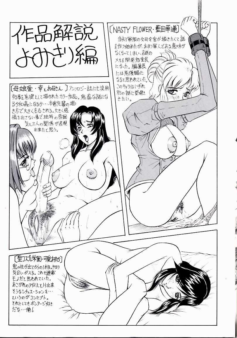 Japanese♥Like Ch.1-5 2