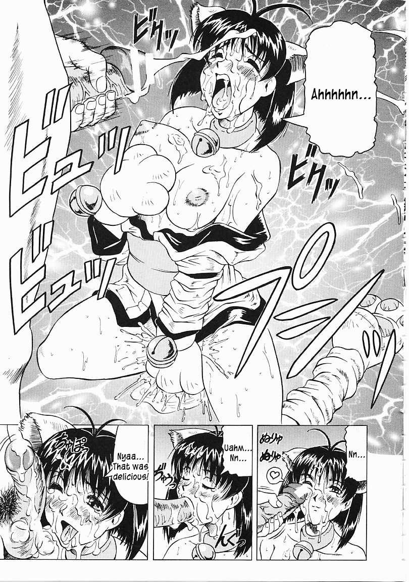 Japanese♥Like Ch.1-5 51