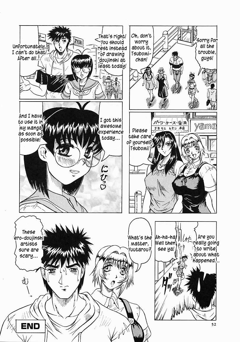 Japanese♥Like Ch.1-5 52