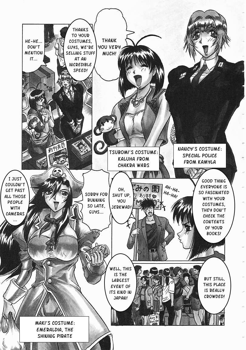 Japanese♥Like Ch.1-5 55
