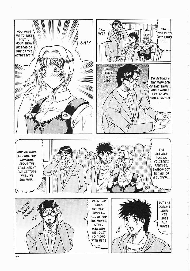 Japanese♥Like Ch.1-5 77