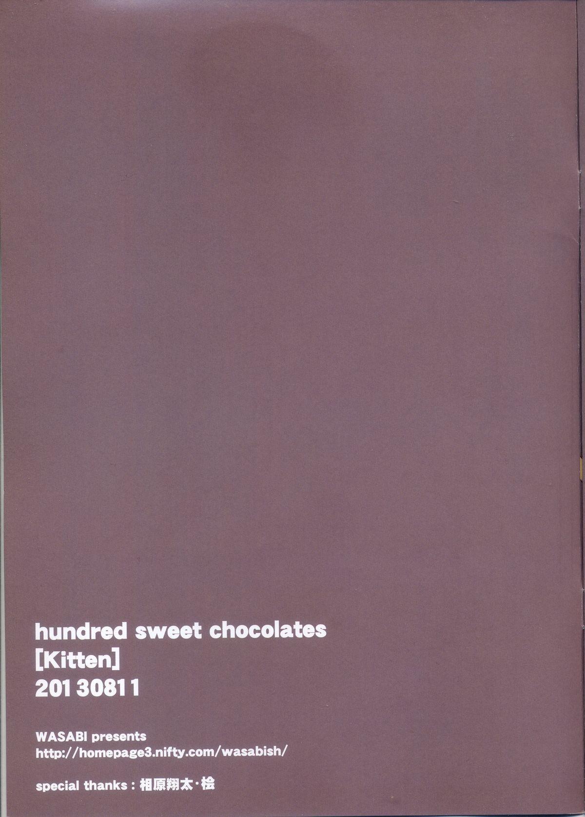 hundred sweet chocolates 【Kitten】 9
