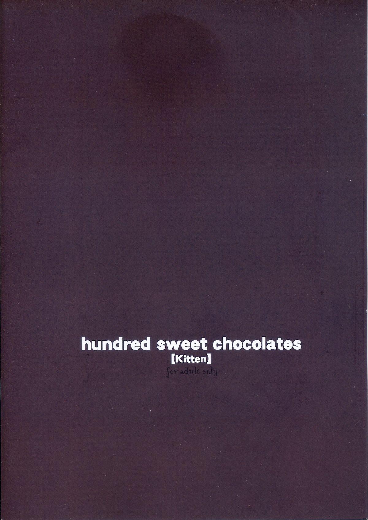 hundred sweet chocolates 【Kitten】 10