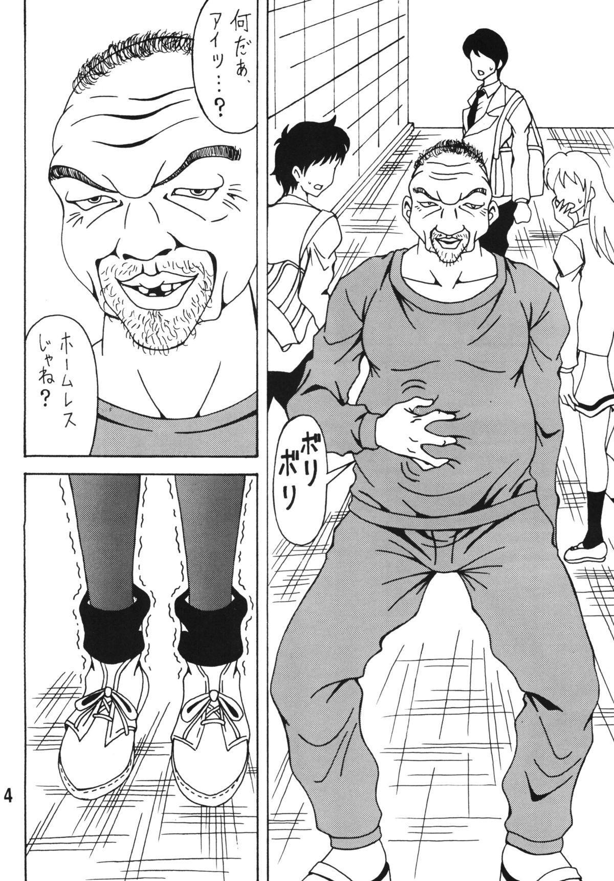 Watashi ga Motenai Kara Hentai ni Natta no wa Dou Kangaetemo Shikatanai 2