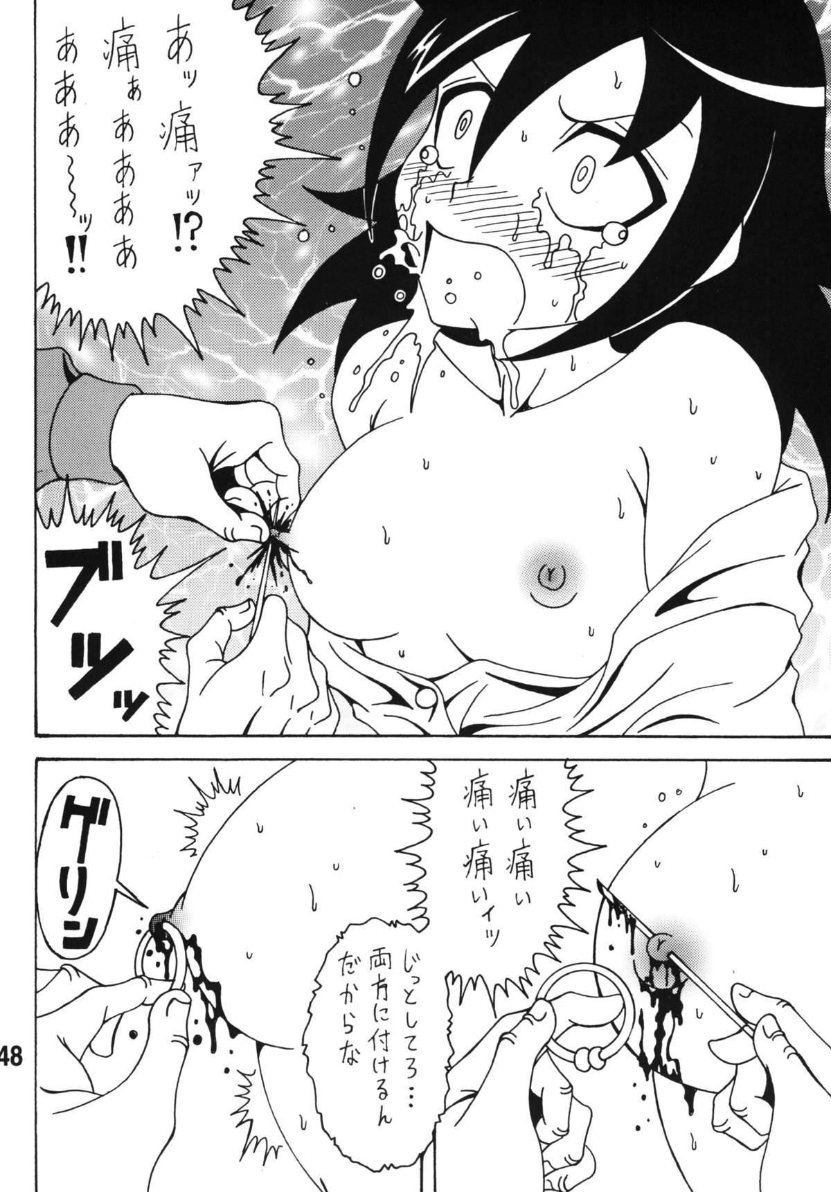 Watashi ga Motenai Kara Hentai ni Natta no wa Dou Kangaetemo Shikatanai 46