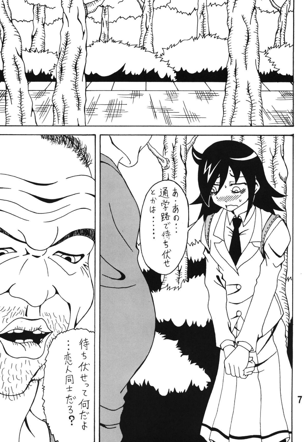 Watashi ga Motenai Kara Hentai ni Natta no wa Dou Kangaetemo Shikatanai 5