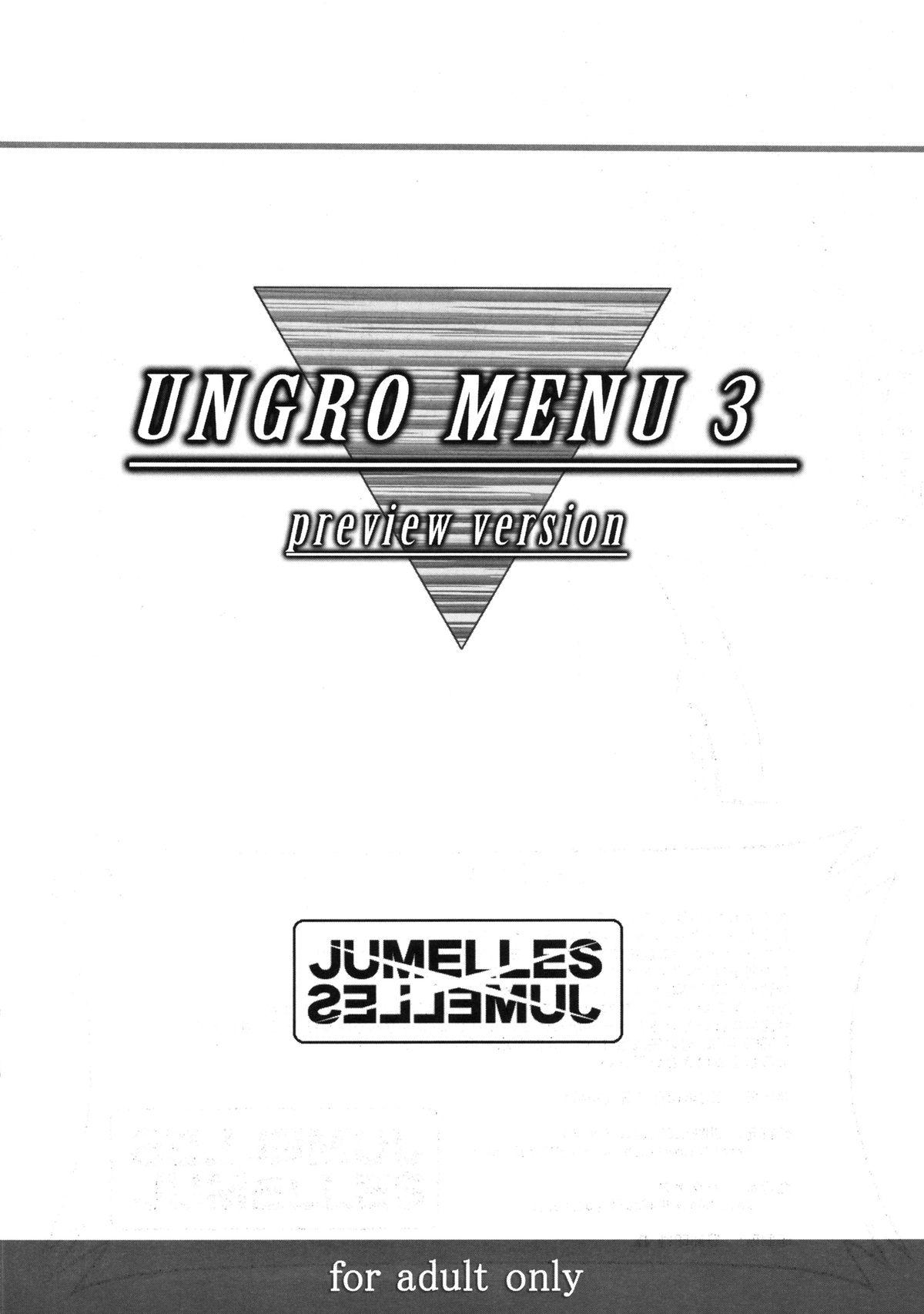 UNGRO MENU 3 preview version 15