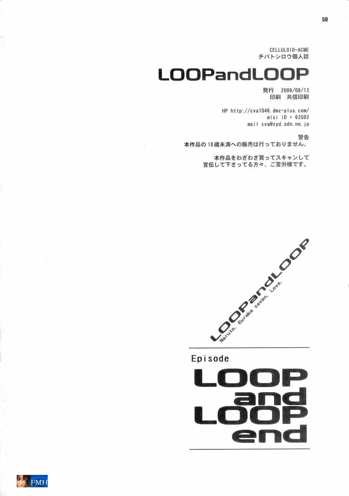 Loop and Loop 49