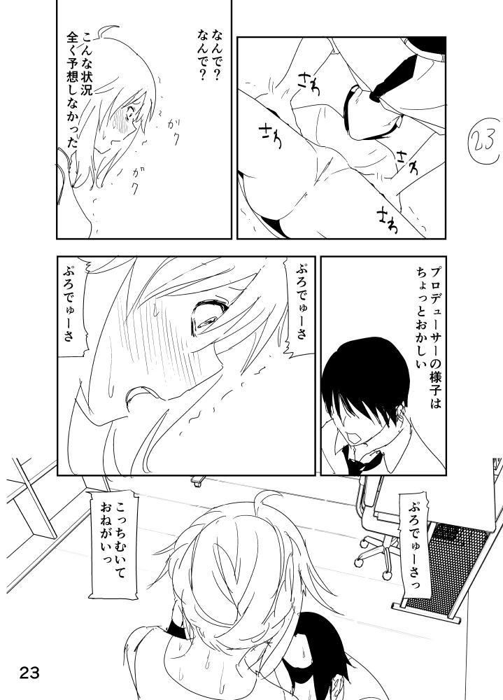 "Miki ""A, Daijoubu da yo Misete mo ii Yatsu"" 22"