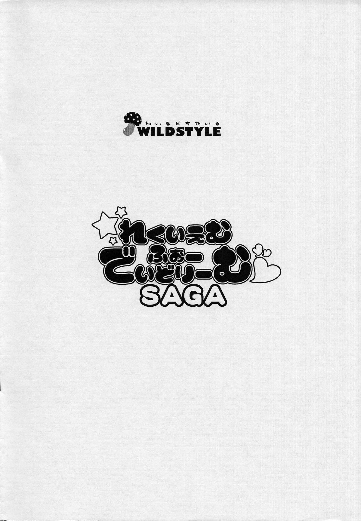 Requiem For Daydream SAGA 10