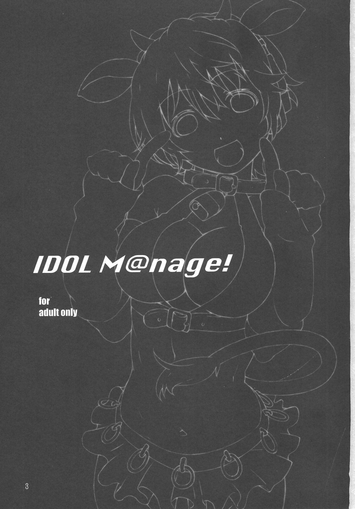 IDOL M@nage! 1