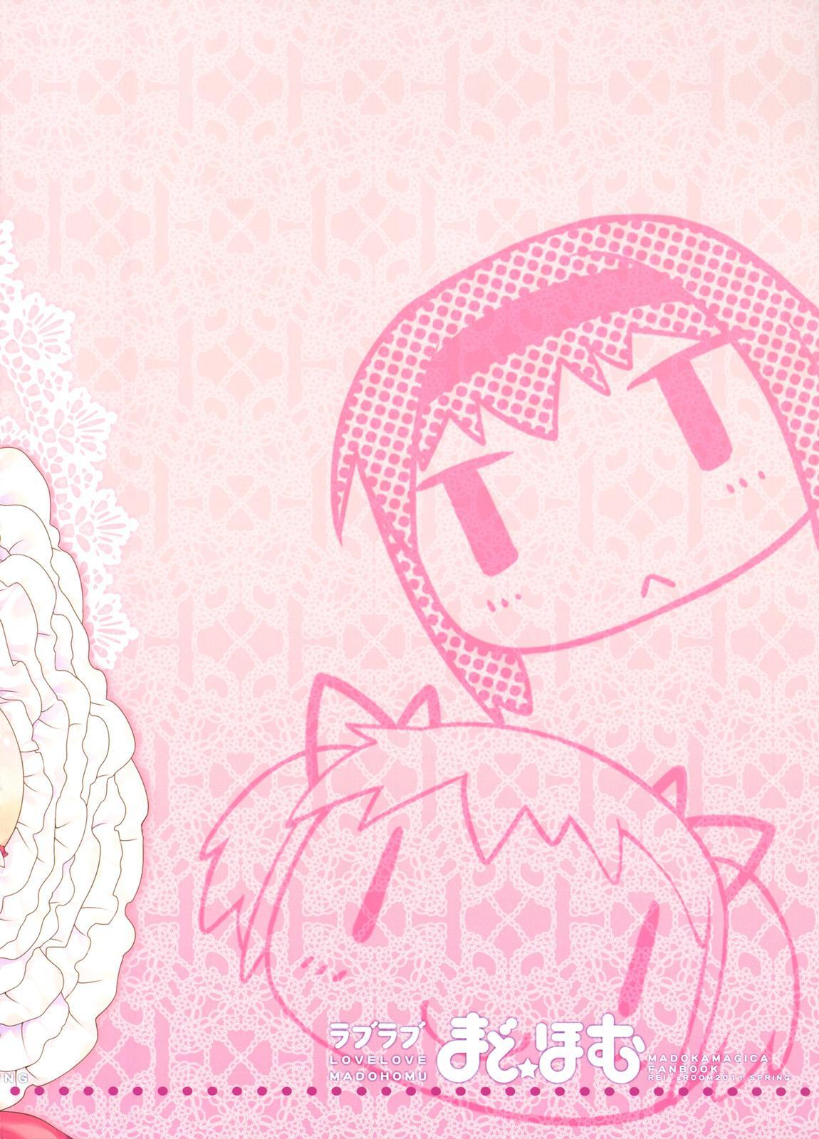 Love Love Mado☆Homu 20
