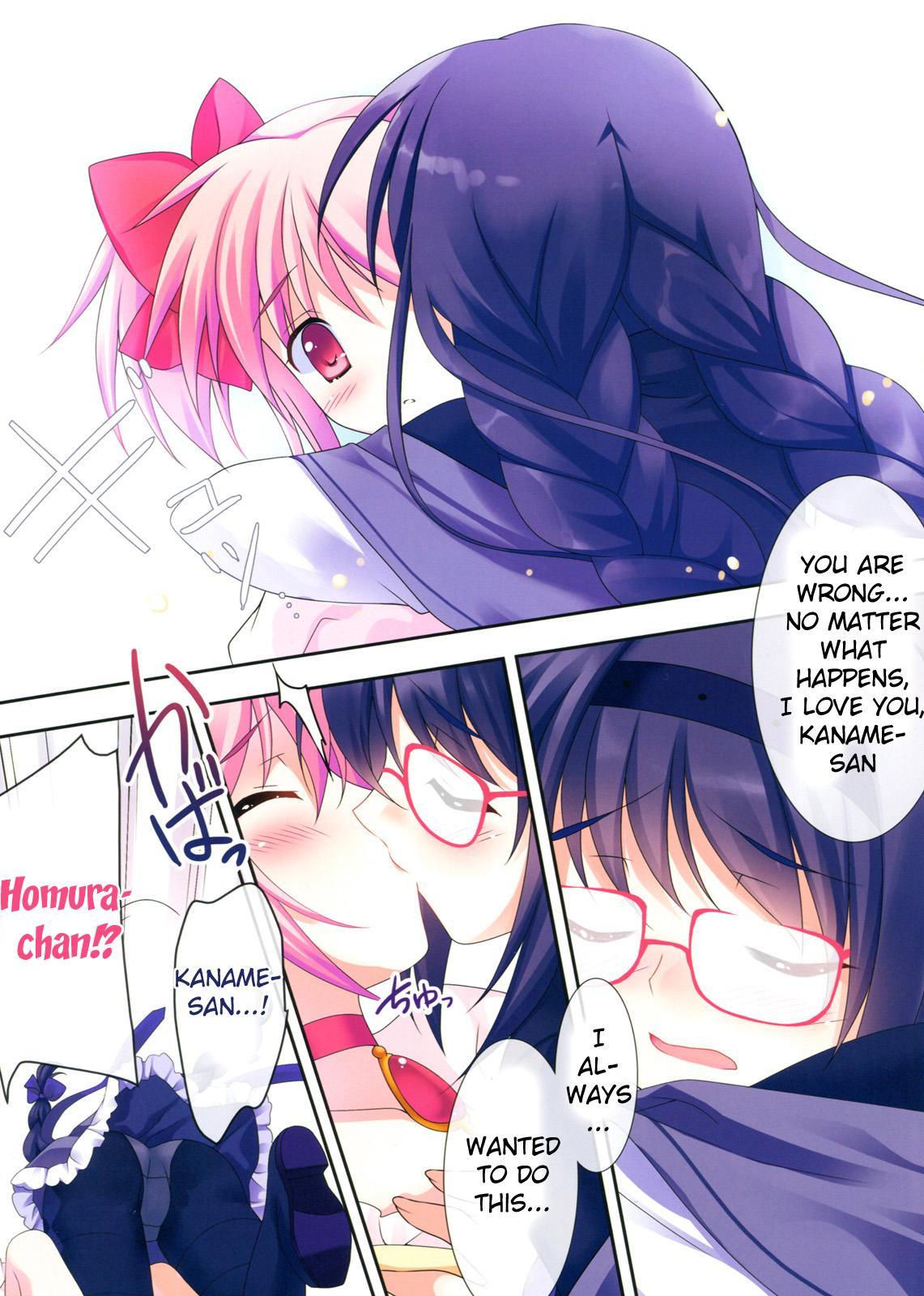 Love Love Mado☆Homu 5