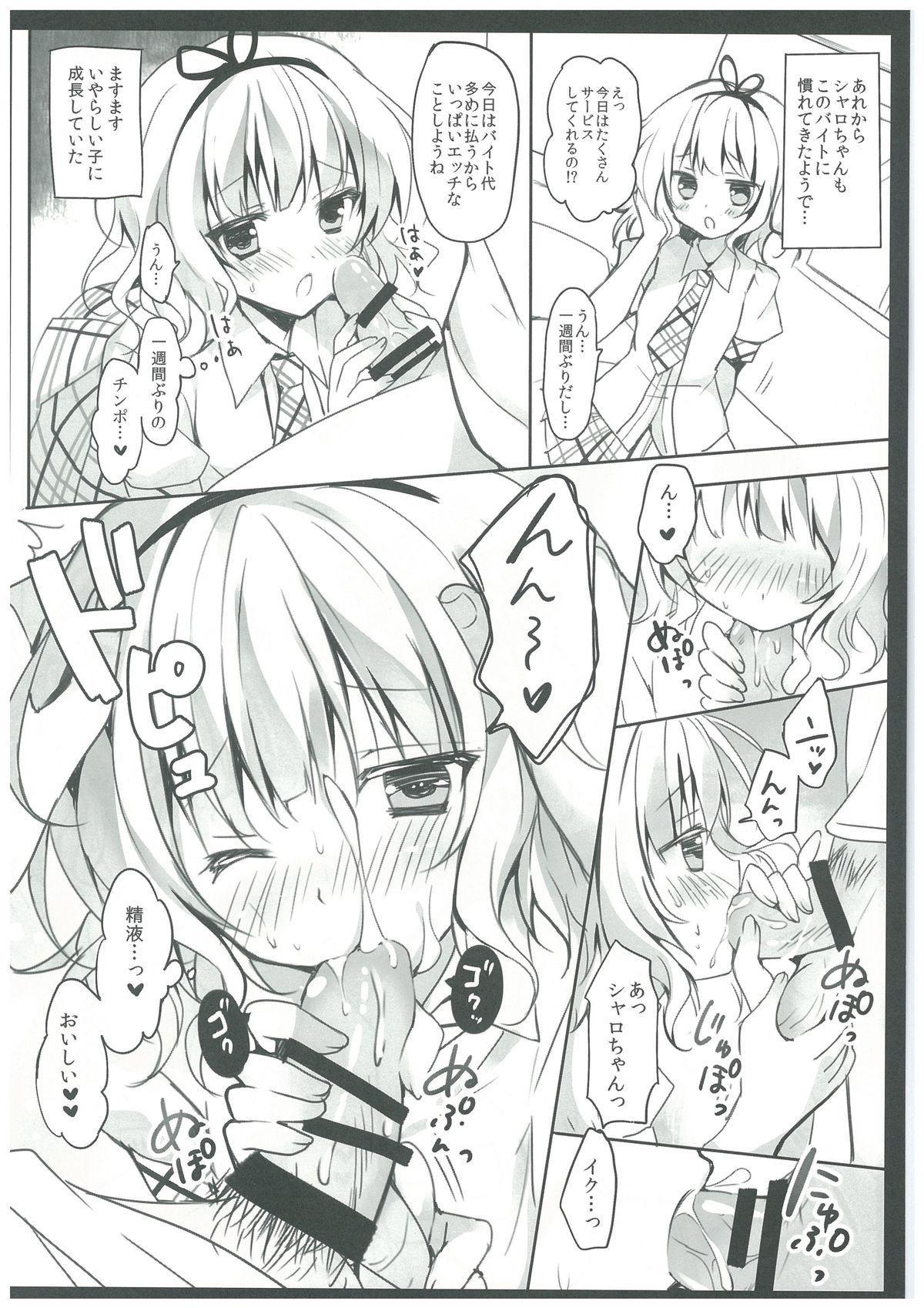 Gochuumon wa Sharo-chan desu ka? 11