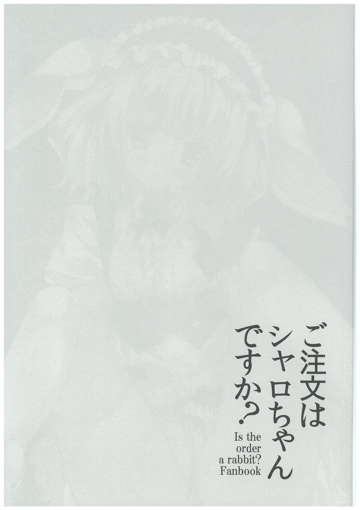 Gochuumon wa Sharo-chan desu ka? 3