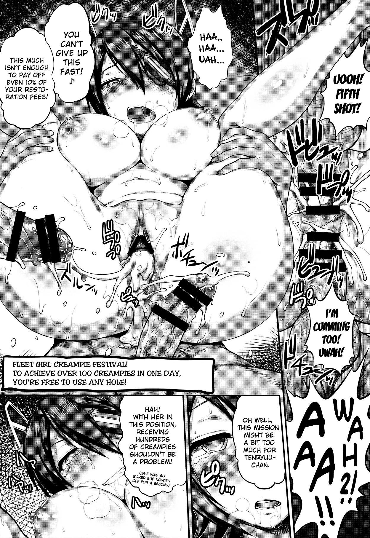 Tokushu Ninmu Suikou seyo!! 10
