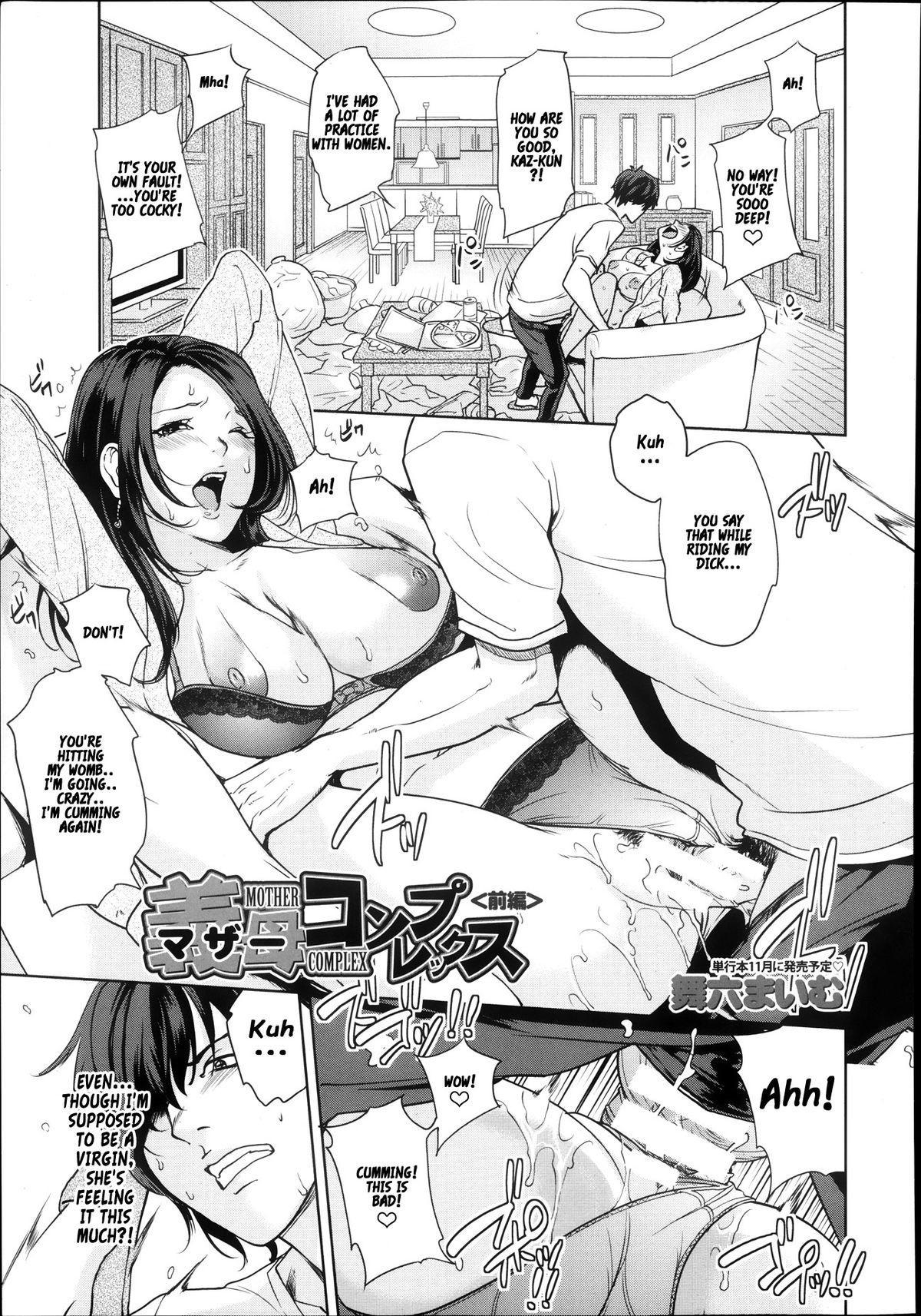 Mother hentai Hentai Mom