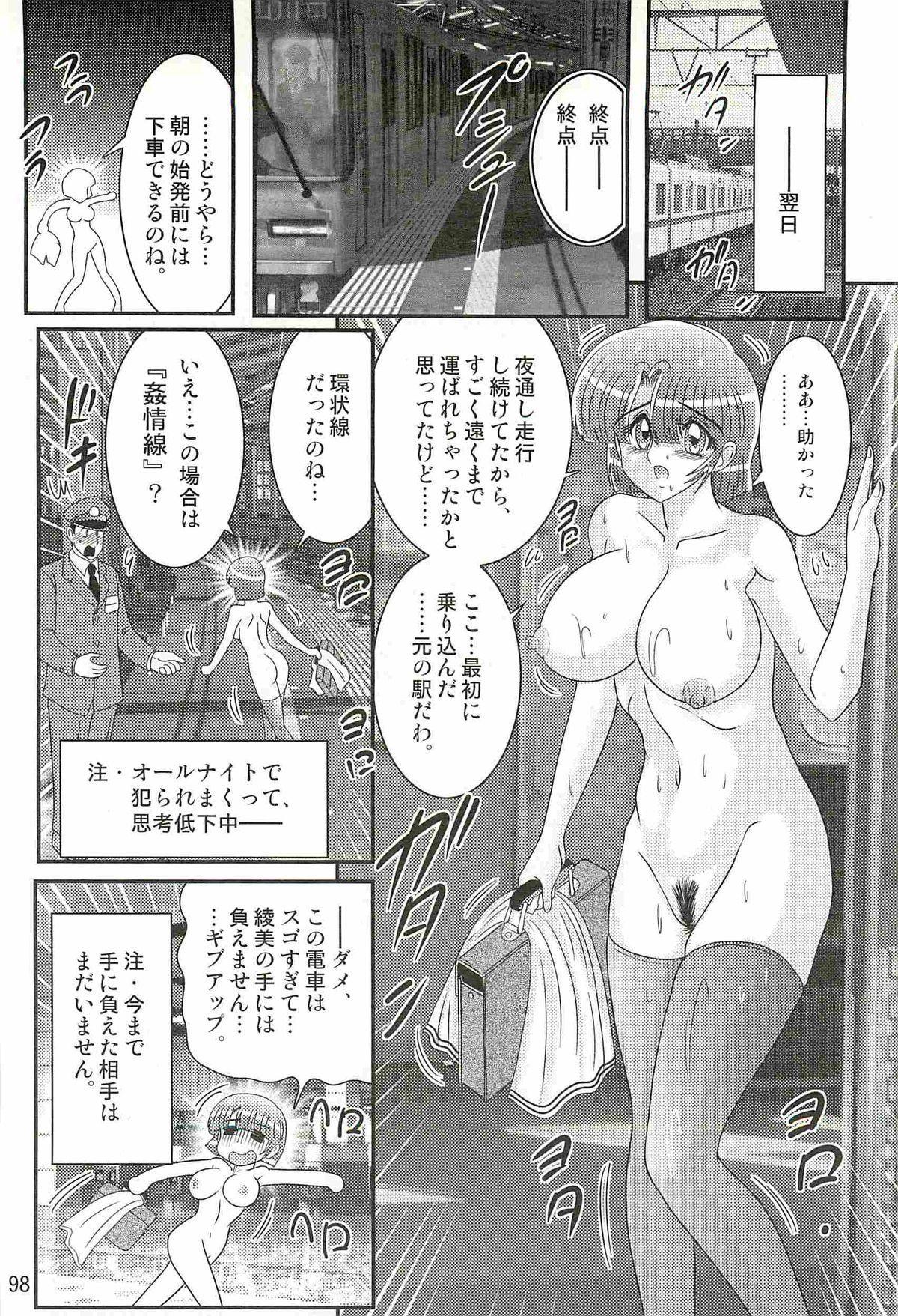 Seirei Tokusou Fairy Saber W - Undead Rape 101