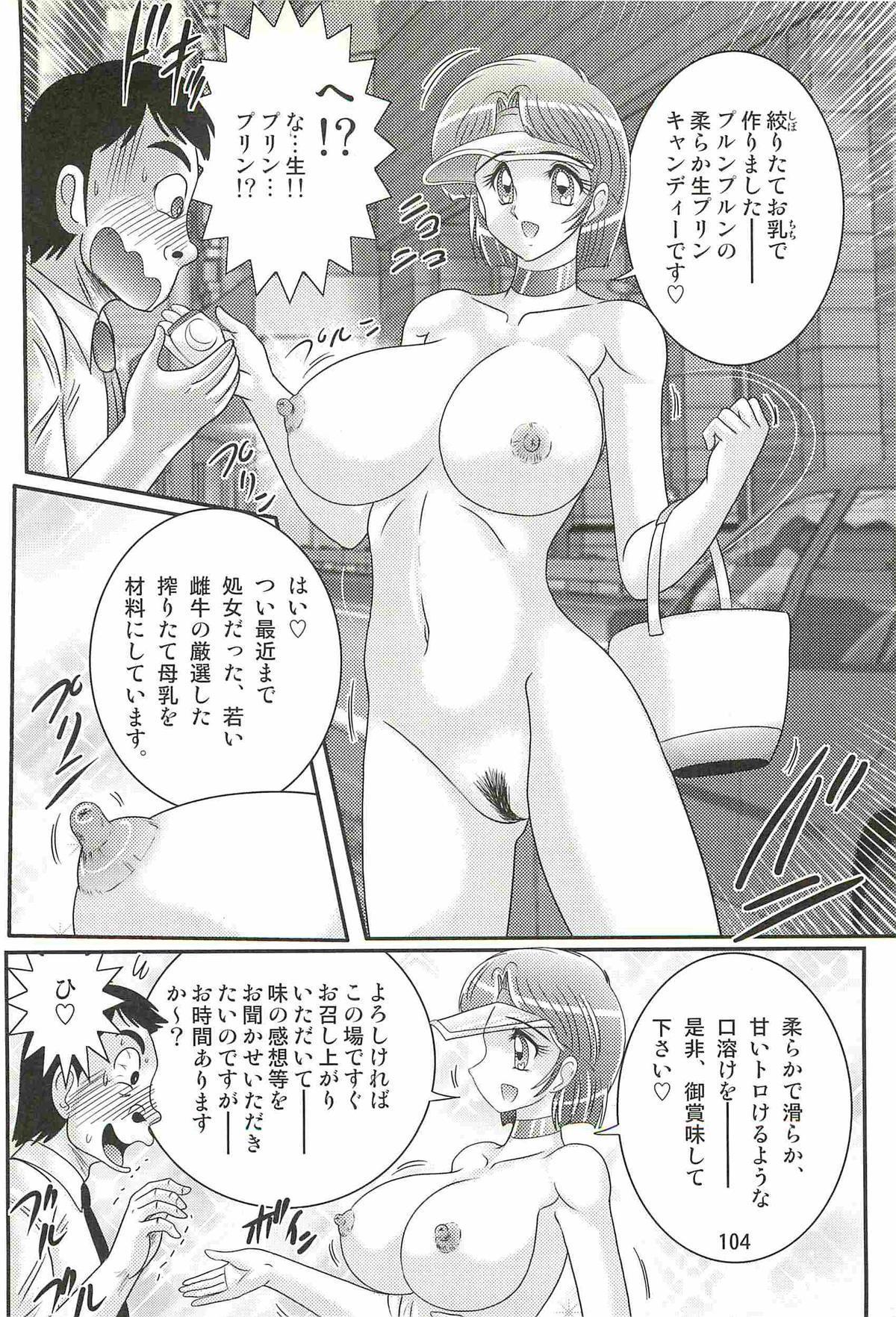 Seirei Tokusou Fairy Saber W - Undead Rape 107
