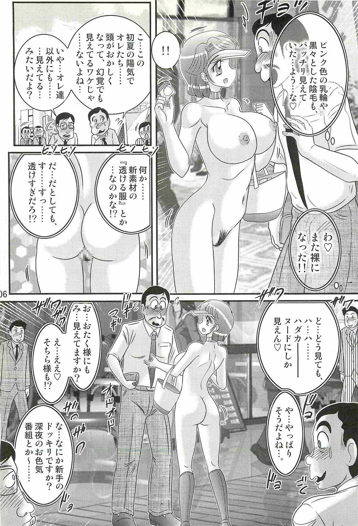 Seirei Tokusou Fairy Saber W - Undead Rape 109