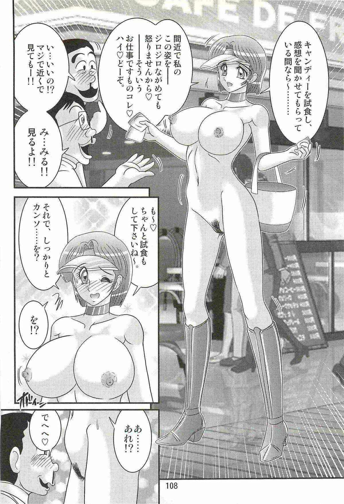 Seirei Tokusou Fairy Saber W - Undead Rape 111