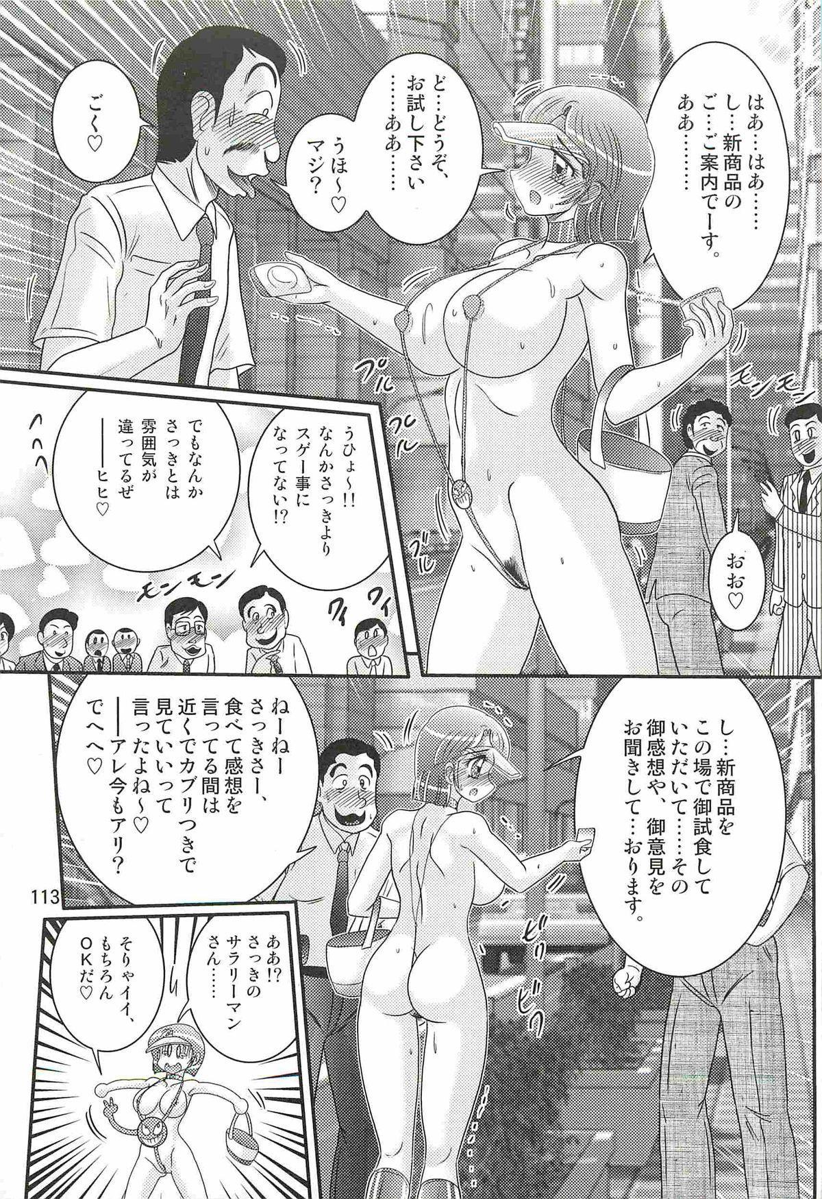 Seirei Tokusou Fairy Saber W - Undead Rape 116